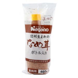【奉仕品】ナガノトマト 信州生まれのなめ茸ボトル入りSH 460g|amicashop