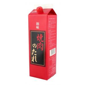 【常温】 本醸造醤油、特選味噌をベースににんにく、生姜、フルーツ、すりごま等をバランスよく配合し造り...