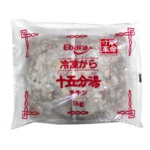 エバラ食品 冷凍がら十五分湯(チキン) 1kg amicashop
