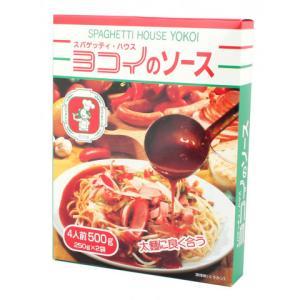 ヨコイ ヨコイのスパゲティーソース 500g