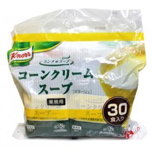 【奉仕品】クノール ランチ用スープコーンクリーム 17.5g×30