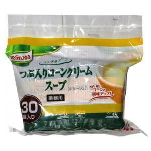 クノール ランチ用スープ 粒入りコーンクリーム 15.9g×30