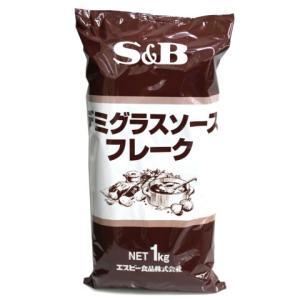 SB食品 デミグラスソースフレーク 1kg|amicashop
