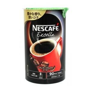 【常温】 淹れたての豊かな香りと深いコクを楽しめる、レギュラーソリュブルコーヒーです。アルミ箔使用料...