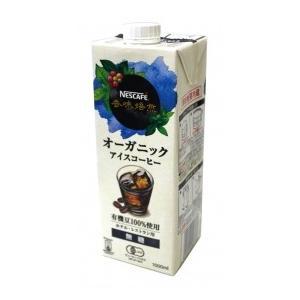ネスレ ネスカフェ オーガニックアイスコーヒー無糖 1L|amicashop