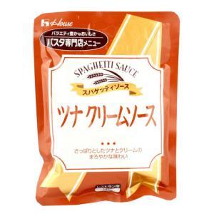 ハウス食品 ツナクリームソース 145g