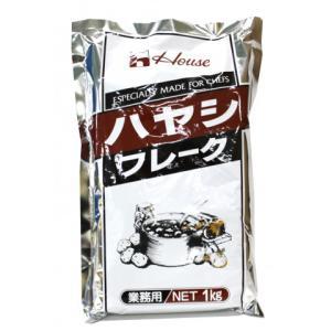 ハウス食品 ハヤシフレーク 1kg|amicashop
