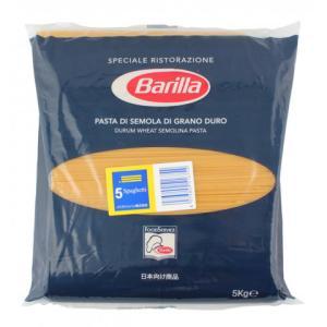 バリラ スパゲッティ(?5) 5kg