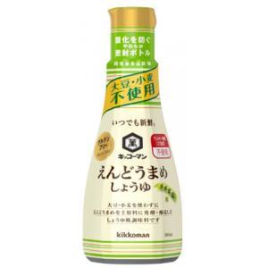 【NEW】【常温】 キッコーマンの醸造技術により、大豆と小麦を使用せずにえんどうまめを使用し、おいし...