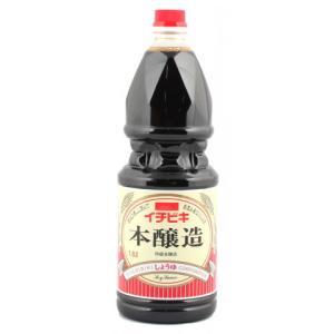 イチビキ 本醸造しょうゆ 1.8L