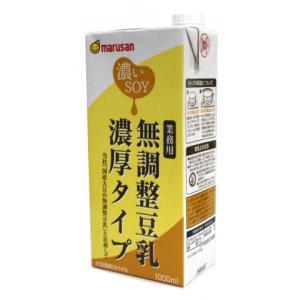 マルサン 無調整豆乳(濃厚タイプ) 1L|amicashop