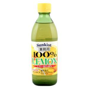 ミツカン サンキスト100%レモン 500ml|amicashop