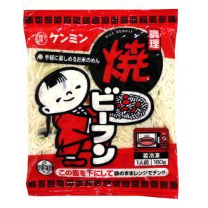 ケンミン 調理焼ビーフン 180g|amicashop