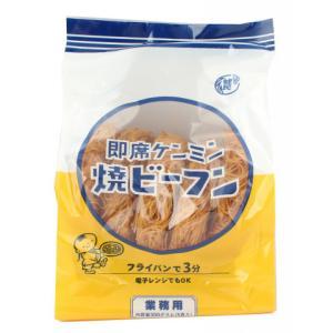 ケンミン 業務用即席焼ビーフン 300g|amicashop