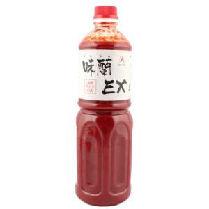 かわかみ 味蘭EX 1150g|amicashop
