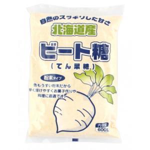 山口製糖 ビート糖 粉末タイプ 600g