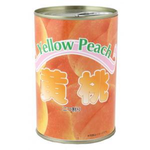 天野食品 黄桃ハーフ 425g