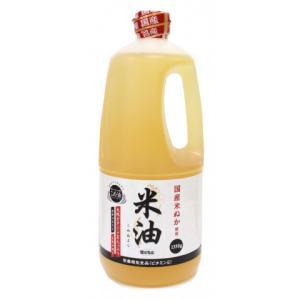 【5/10切替】ボーソー油脂 米油 1350g|amicashop