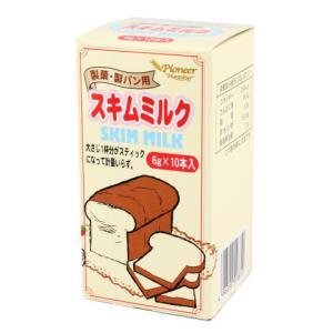 パイオニア スキムミルク 6g×10 amicashop