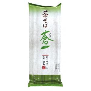 【夏商材】池島 茶そば 蒼 500g|amicashop
