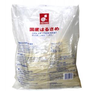 森井食品 国産春雨(18cm) 1kg|amicashop