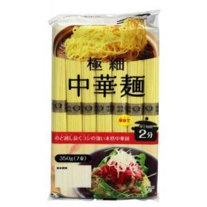 田靡製麺 極細中華麺 350g|amicashop