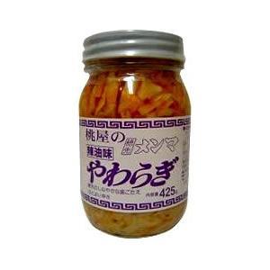 【常温】 麻竹(マチク)の穂先だけを使用し、乳酸発酵させて独自の辣油味に仕上げました。しなやかな歯ご...
