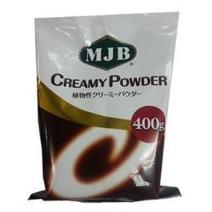 MJB クリーミーパウダー 400g<終売> amicashop