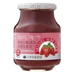 スドー 100%フルーツストロベリー 430g|amicashop