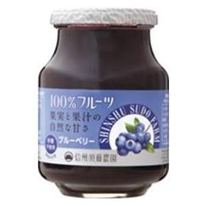 スドー 100%フルーツブルーベリー 430g|amicashop