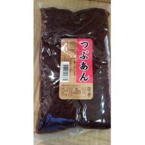 遠藤製餡 つぶあん 1kg|amicashop