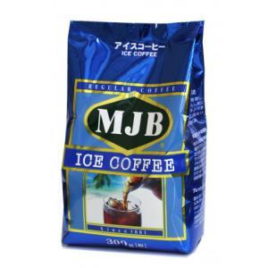 MJB レギュラーコーヒーアイスコーヒー 300g|amicashop