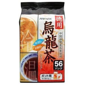 ハラダ 徳用烏龍茶 4.5g×56 amicashop