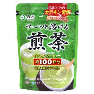 【奉仕品】森半 サ〜ッと溶ける煎茶 60g amicashop