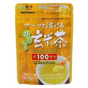 【奉仕品】森半 サ〜ッと溶ける玄米茶 60g amicashop