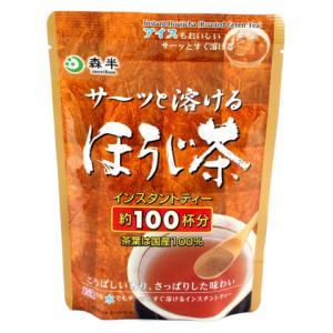 【奉仕品】森半 サ〜ッと溶けるほうじ茶 60g amicashop