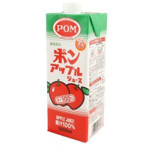 えひめ飲料 ポンアップルジュース(スクエア) 1L|amicashop
