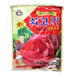 ASSI 牛肉ダシ 500g|amicashop