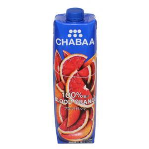 CHABAA ジュース ブラッドオレンジ 1L|amicashop