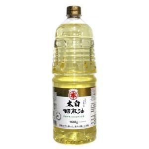 竹本油脂 マルホン太白胡麻油 1650g<少量在庫>