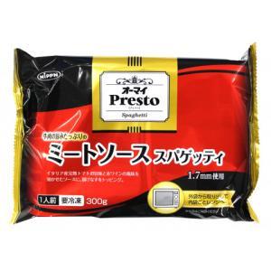日本製粉 オーマイPrestoレンジ用ミートソーススパゲッティ 300g|amicashop