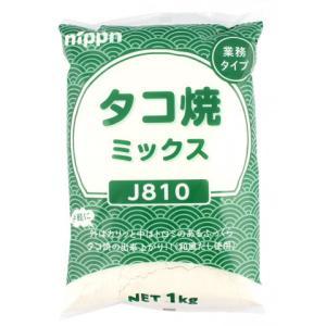日本製粉 HPたこ焼ミックスJ810 1kg