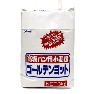 日本製粉 ゴールデンヨット 3kg amicashop