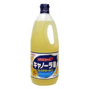 昭和産業 キャノーラサラダ油 1500g
