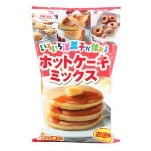昭和産業 いろいろ洋菓子が作れるホットケーキMIX 200g×4
