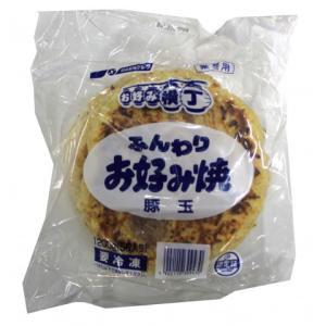 日清フーズ ふんわりお好み焼き(豚) 1200g(5枚)|amicashop