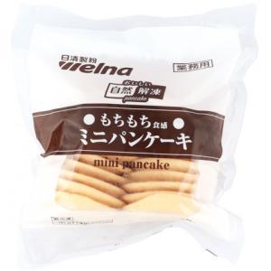 【奉仕品】日清フーズ 自然解凍ミニパンケーキ 400g(20枚)