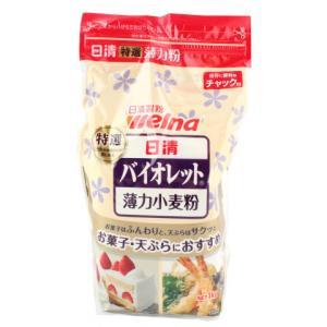 日清フーズ バイオレット(チャック付) 1kg|amicashop