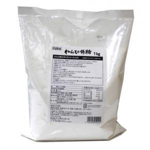 王将 わらび餅粉 1kg