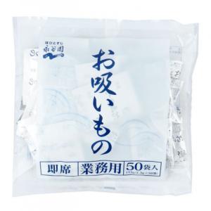 【奉仕品】永谷園 業務用お吸い物 2.3g×50|amicashop